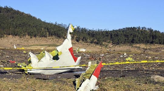 äthiopien Flugzeugabsturz