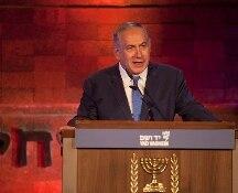 Roma: trovato l'accordo di riconciliazione israele-Turchia. Domani l'annuncio di Netanyahu