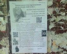 La polizia russa identifica la donna che spinge i ragazzi al suicidio sui social
