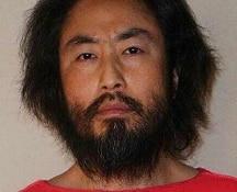 Siria, in rete spunta nuova foto dell'ostaggio giapponese Yasuda: