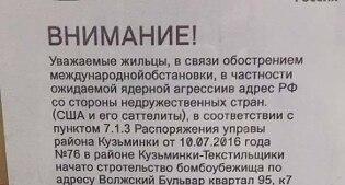 Psicosi a Mosca, un condominio raccoglie soldi per rifugio antiatomico