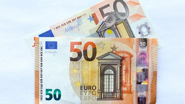 Euro Seteli