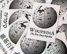 Wikipedia oscura pagina italiana contro la riforma Ue del copyright