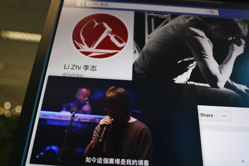 La canzone The Square di Li Zhi (Ap)