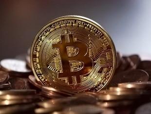 bitcoin discarica)